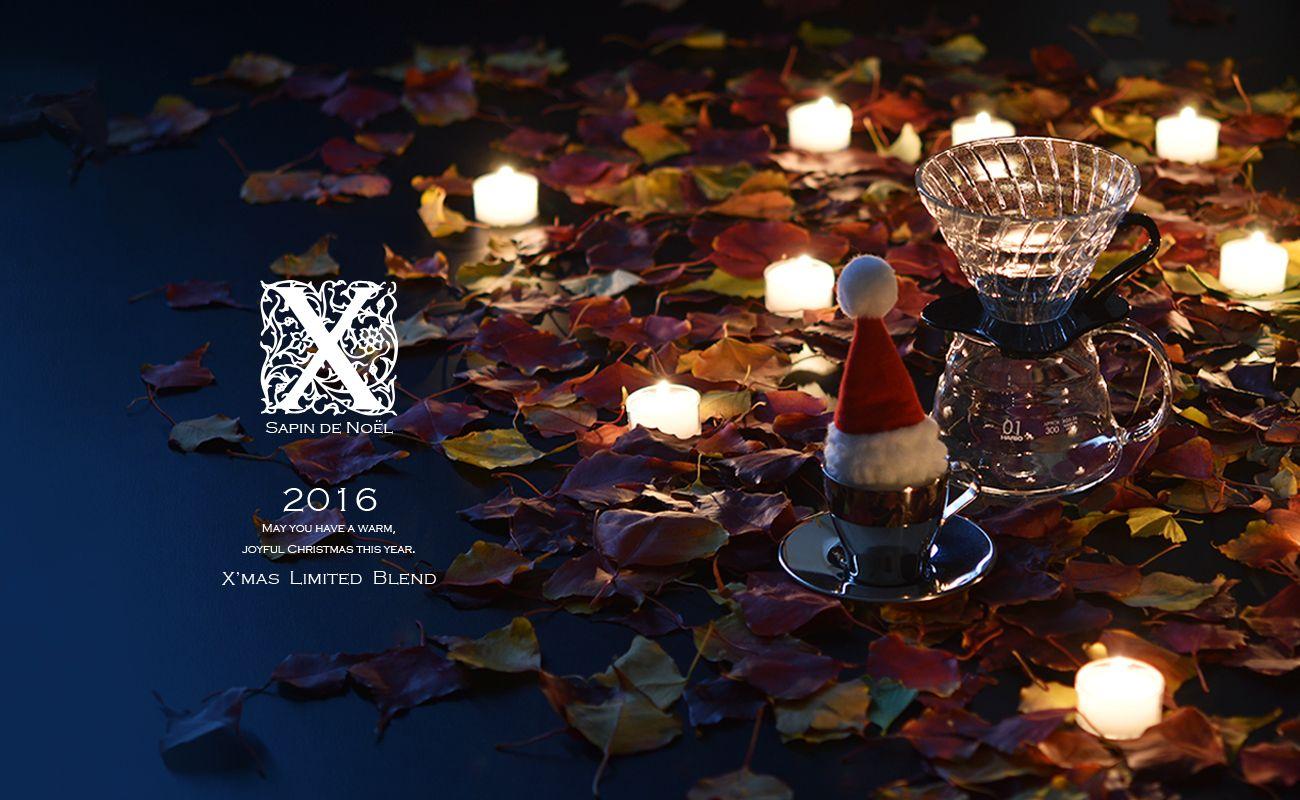 2016 X'mas Limited Blend Sapin de Noël