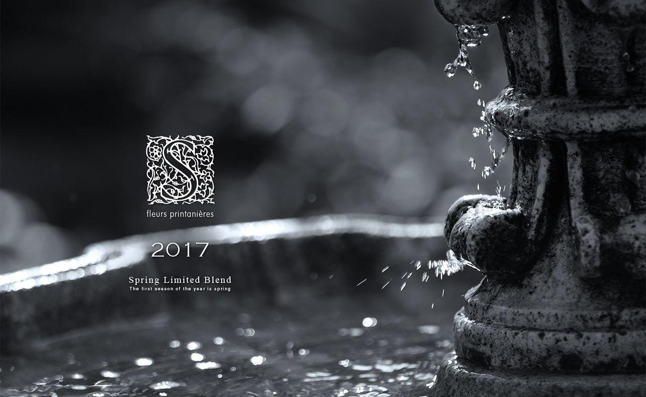 """2017 Spring Limited Blend """" fleurs printanières """""""