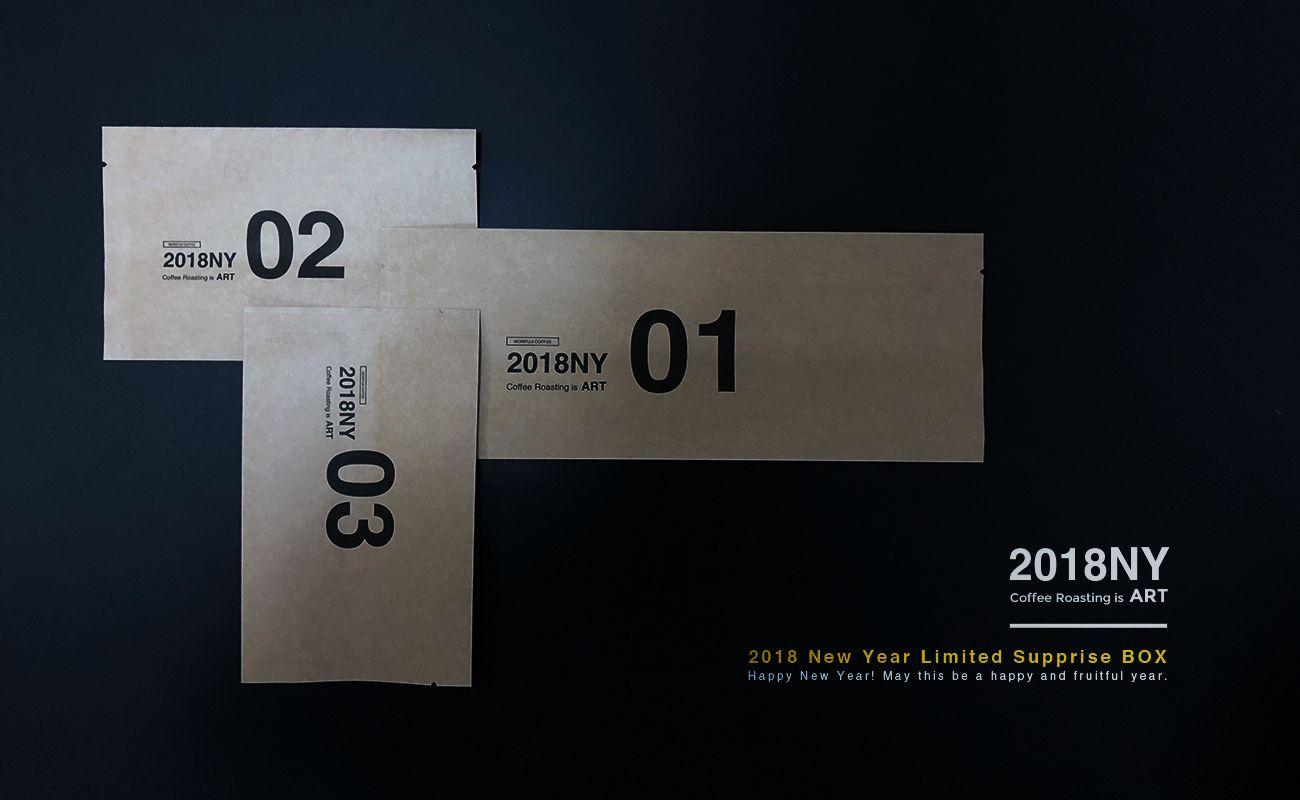 2018 New Year Limited Supprise BOX 限定品 スペシャルティコーヒー通販