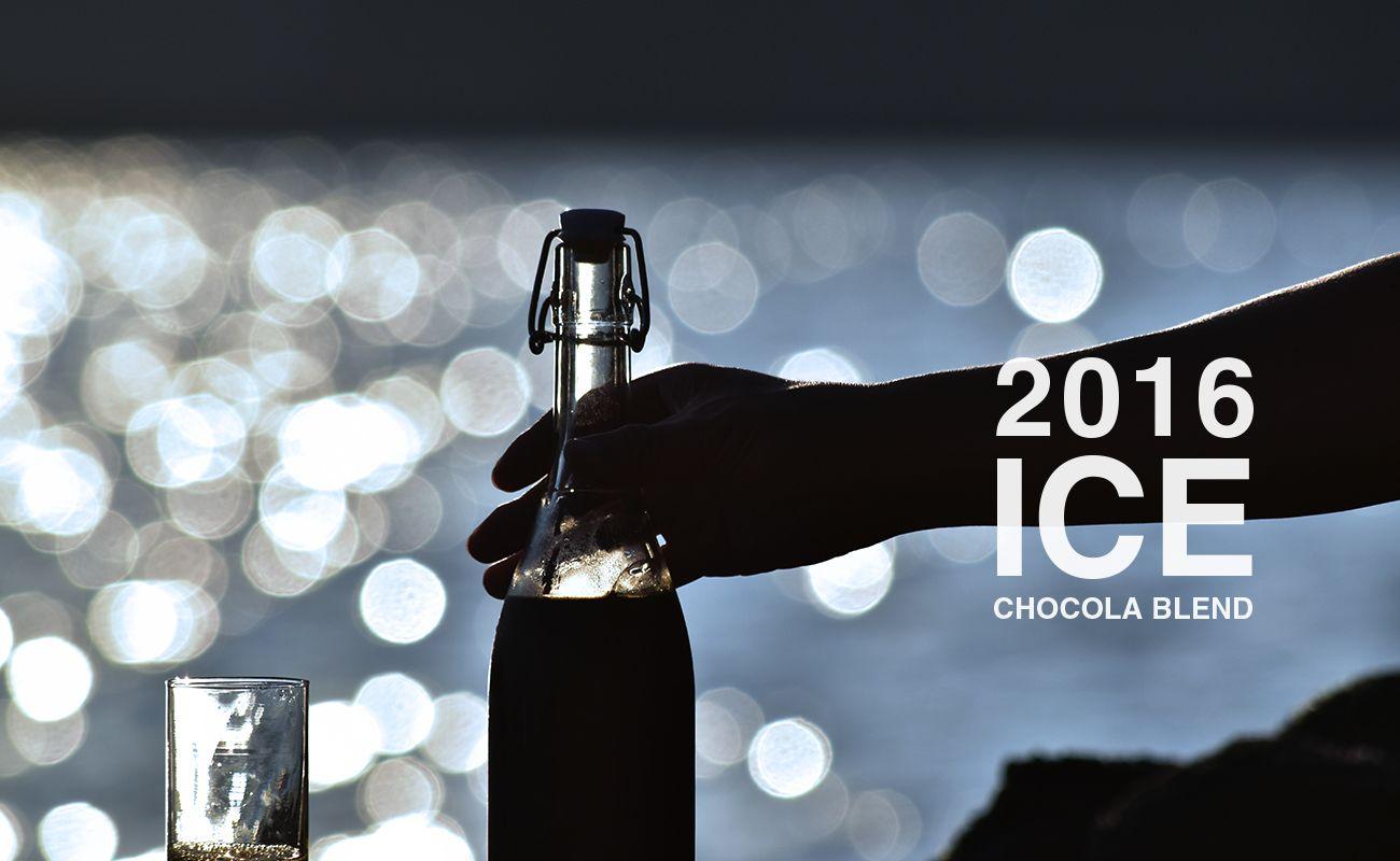 22016 アイス ショコラ ブレンド スペシャルティコーヒー