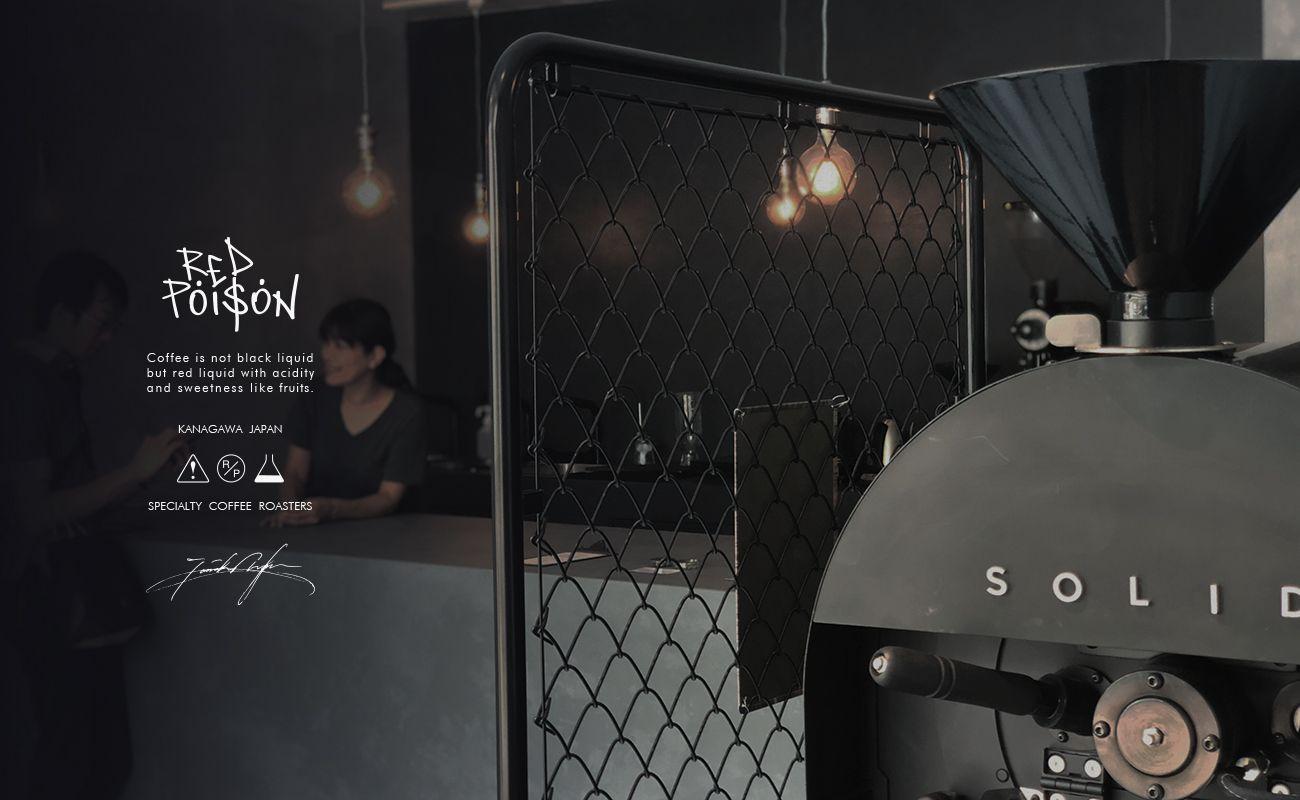 スペシャルティコーヒー通販 RED POISON COFFEE ROASTERS 神奈川県座間市さがみ野