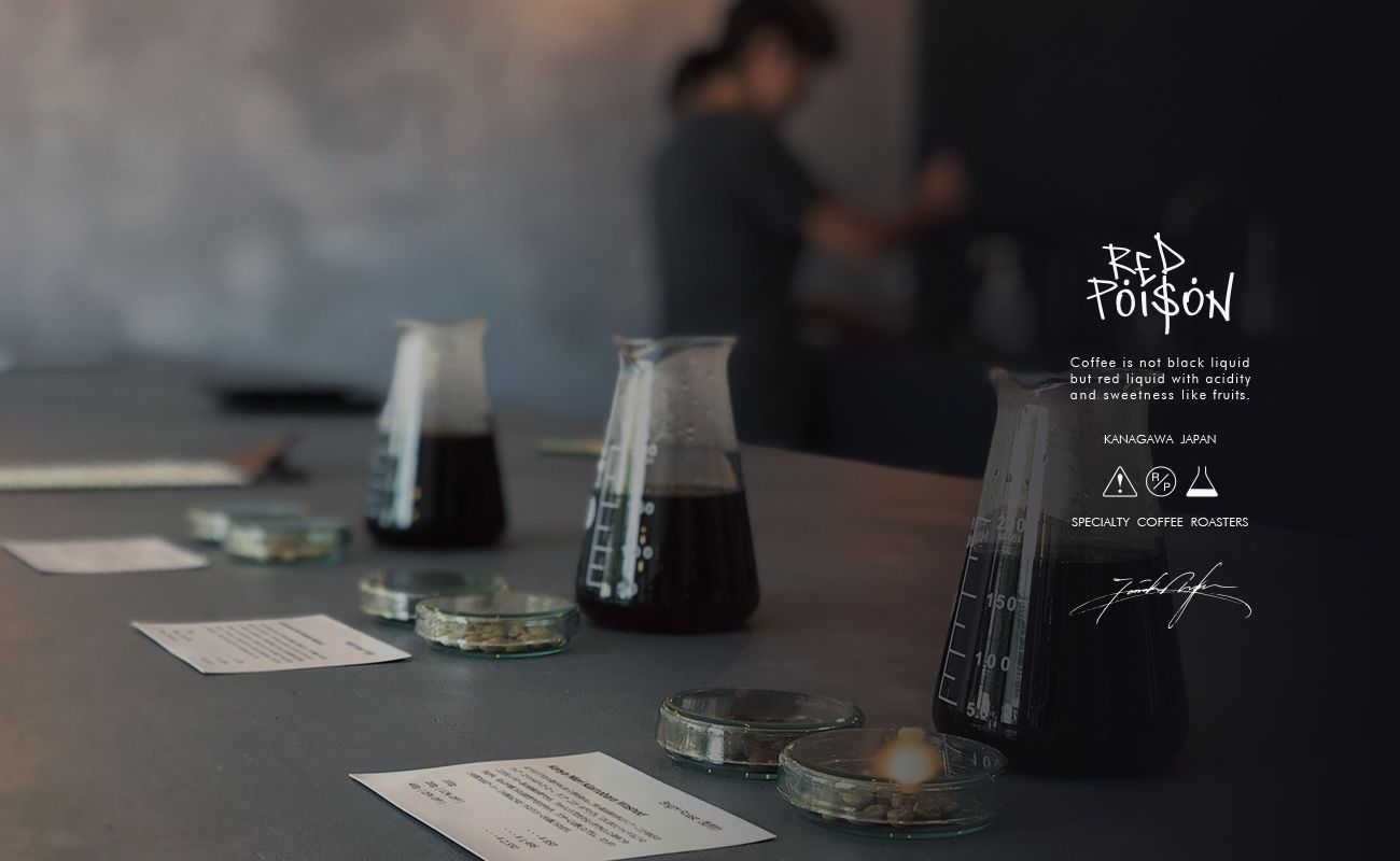 RED POISON COFFEE ROASTERS 神奈川県座間市さがみ野 スペシャルティコーヒー専門店 通販