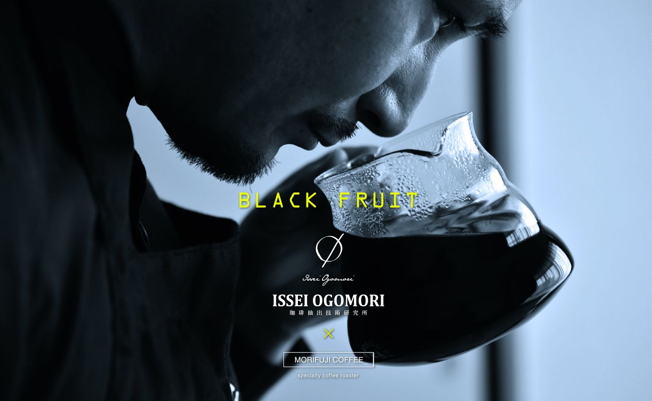 ISSEI OGOMORI × MORIFUJI COFFEE - BLACK FRUIT
