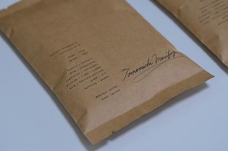 スペシャルティコーヒー通販パッケージ 袋|MORIFUJI COFFEE スペシャルティコーヒー通販