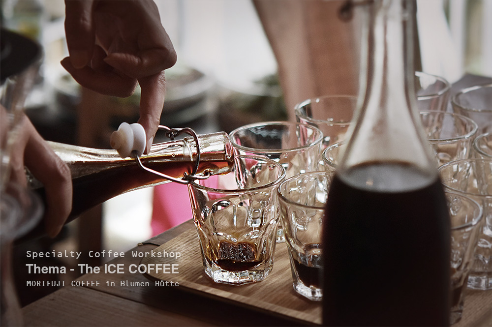 スペシャルティコーヒー ワークショップ セミナー morifuji coffee