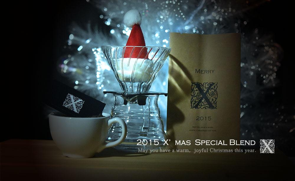クリスマス限定ブレンド スペシャルティコーヒー通販