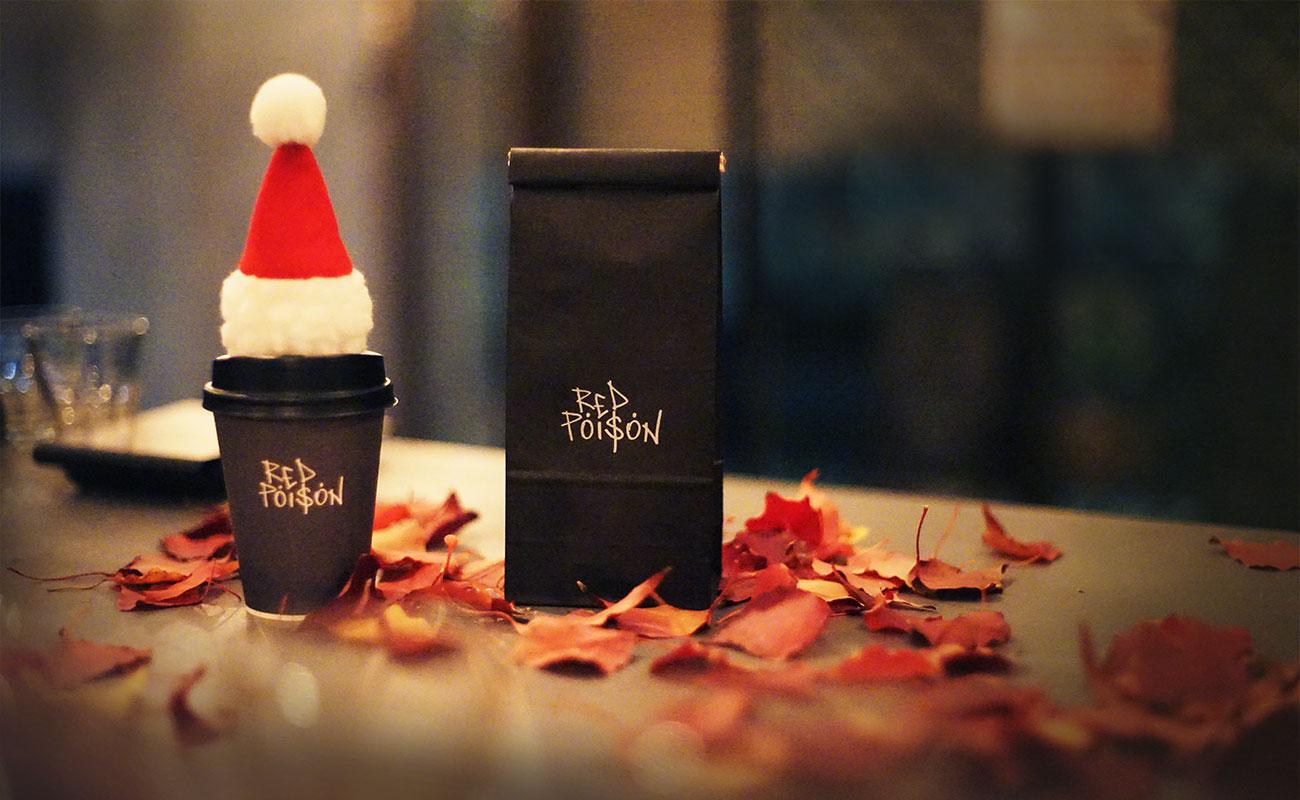 スペシャルティコーヒー通販-MORIFUJI-COFFEE-クリスマス限定